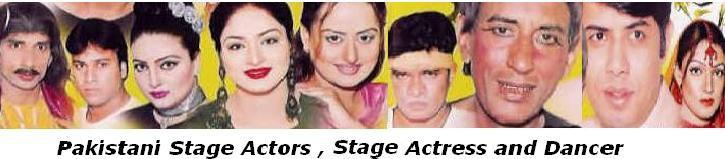 Pakistani Stage Actress Punjabi Theater